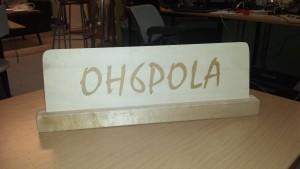 OH6POLA Woodsign
